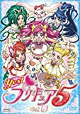 Yes! PreCure 5 Vol.8 [DVD]