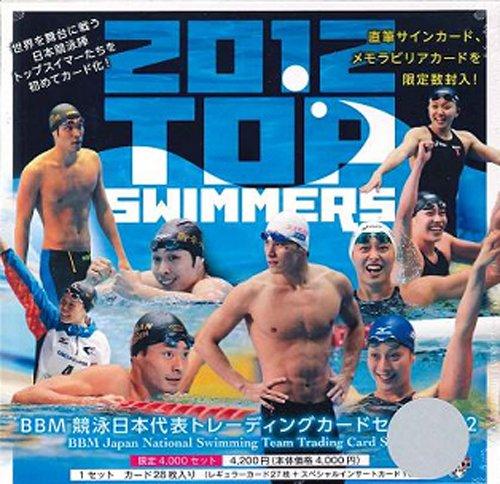 BBM swimming Japan representative trading card set 2012 BOX
