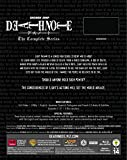 Death Note: Complete Series Standard Edition (Blu-ray)