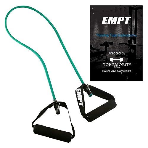 EMPT トレーニングチューブ