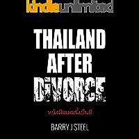Thailand After Divorce
