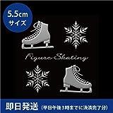 蒔絵シール フィギュアスケート 「スケート靴と結晶 銀」 大