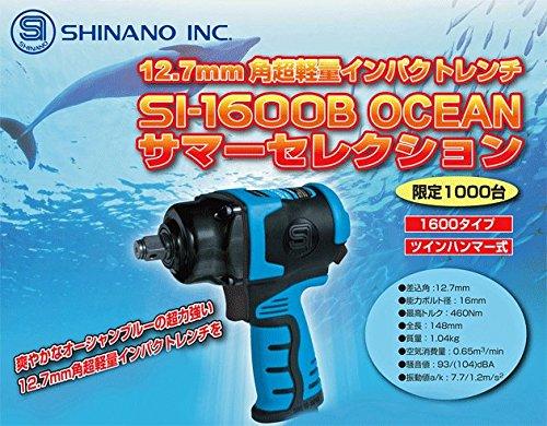 12.7mm角インパクトレンチ SI-1600B-OCEAN