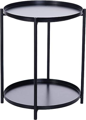JYXYT Metal End Table