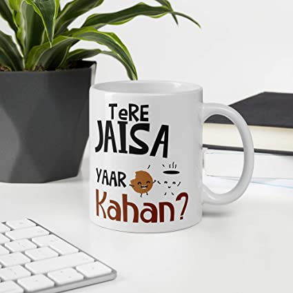 Buy Bharat Gifts Tere Jaisa Yaar Kahan Quotes White Mug Gift For Girlfriend Boyfriend Couples Mom Dad Anniversary Printed Coffee Mug 320ml Online At Low Prices In India Amazon In