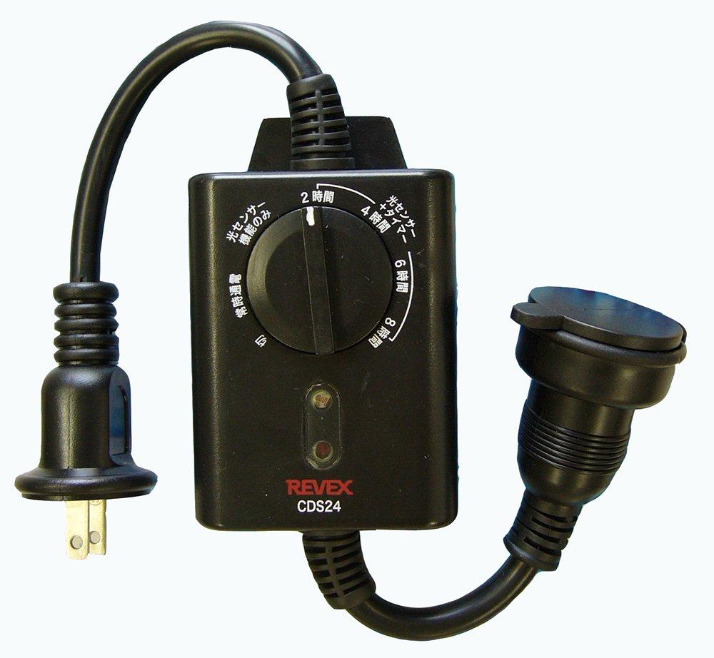 リーベックス 光センサー付タイマーコンセントCDS24