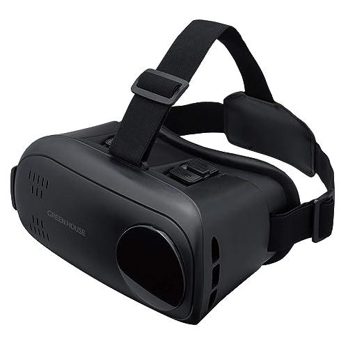 グリーンハウス VRヘッドセット GH-VRHC-BK