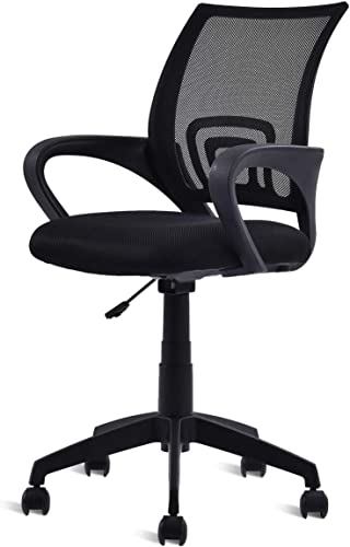 HAPPYGRILL Mid-Back Task Chair Ergonomic Adjustable Swivel Executive Computer Desk Chair