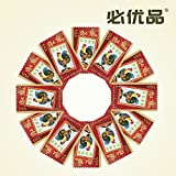 2017 U.S. Chinese Year stamp with great collection