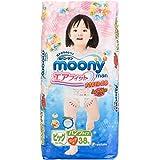 MOONY 成长裤 尿不湿 拉拉裤 尿不湿 XL38片女宝宝 (12kg以上)(日本进口)(新老包装 随机发货)