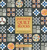 Japanese Quilt Blocks to Mix and Match, Susan Briscoe, 1568363656