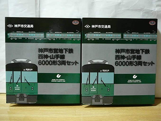 市営 地下鉄 神戸