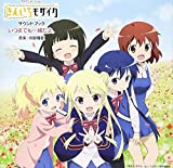 Animation (Music By Ruka Kawada) - TV Animation Kin-Iro Mosaic Sound Book Itsumademo Issho Dayo [Japan CD] VTCL-60351