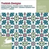 Turkish designs. Ediz. multilingue. Con CD-ROM