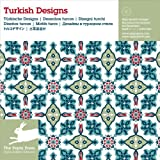 Turkish Design (revised Edition), Pepin Press Staff, 905768120X