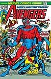 Avengers (1963-1996) #110
