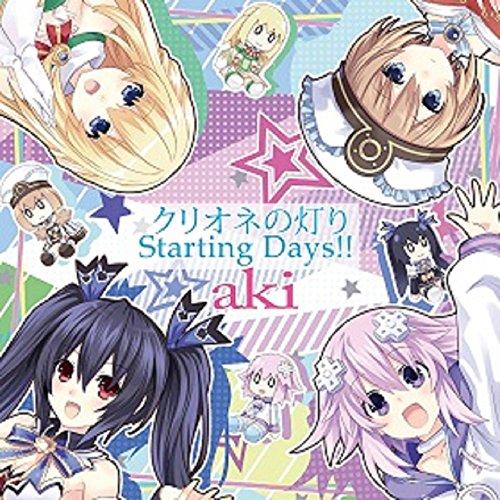 aki / クリオネの灯り / Starting Days!!(TYPE-C) ~TVアニメ「クリオネの灯り」主題歌[ネプテューヌ盤]
