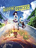 Napping Princess (English Subtitled)