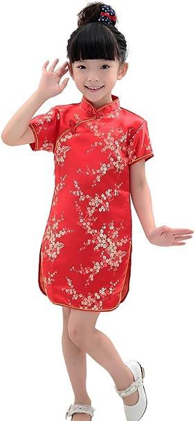 Amazon.com: Bitablue Vestido chino rojo con flores doradas ...