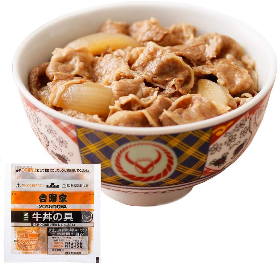 保存 冷凍 牛 丼