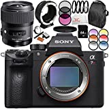 Sony Alpha a7R III Mirrorless Digital Camera with Metabones Canon EF/EF-S Lens to Sony E Mount T Smart Adapter (Fifth Generation) 6PC Accessory Bundle – Includes 64GB SD Memory Card + MORE