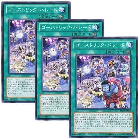 3 pedazos fijados * Yu-Gi-Oh japonesa versioen PRIO-JP063 fantasma extranjero inedito desfile Rick (Normal): Amazon.es: Juguetes y juegos