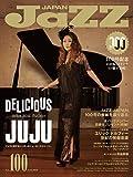 JAZZ JAPAN(ジャズジャパン) Vol.100