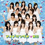 告白(初回限定盤)(DVD付)