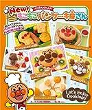 New! Anpanman Mokomoko Bread Cake Shop