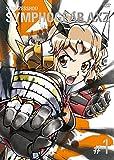 戦姫絶唱シンフォギアAXZ 1【初回生産限定版】 [DVD]