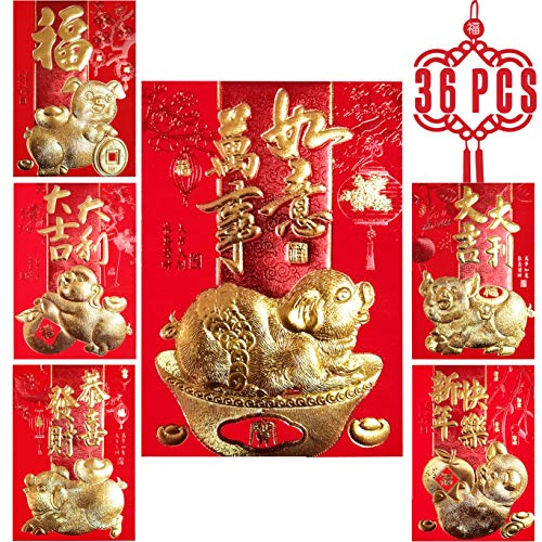 Ellzk Chinese Red Envelopes Lucky Money Envelopes 2019 Chinese New Year Gold Foil Pig Envelope Small(6 Patterns 36 Pcs) Gold Foil