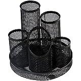 RamBue, Mesh Pencil Pot organizer 5 Compartments (Black )