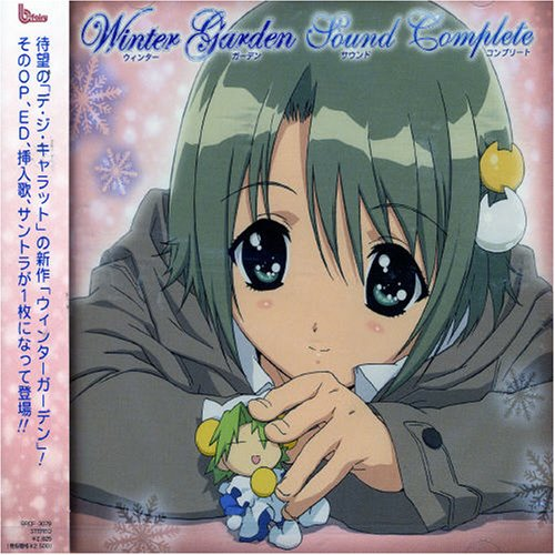 Amazon | TVアニメ「Winter Gard...