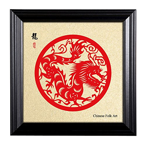 Framed Artwork of Chinese Paper-cut Art, Chinese Zodiac of Dragon, with Wood Fame, 10