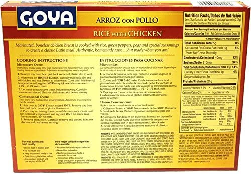 Goya Chicken and Rice Microwave or Oven, 1 Serving 11 oz ...