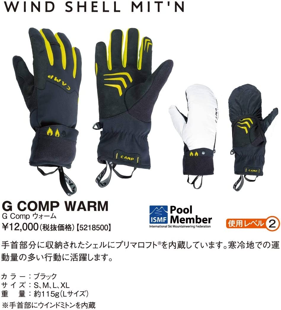 Camp G Comp Warm