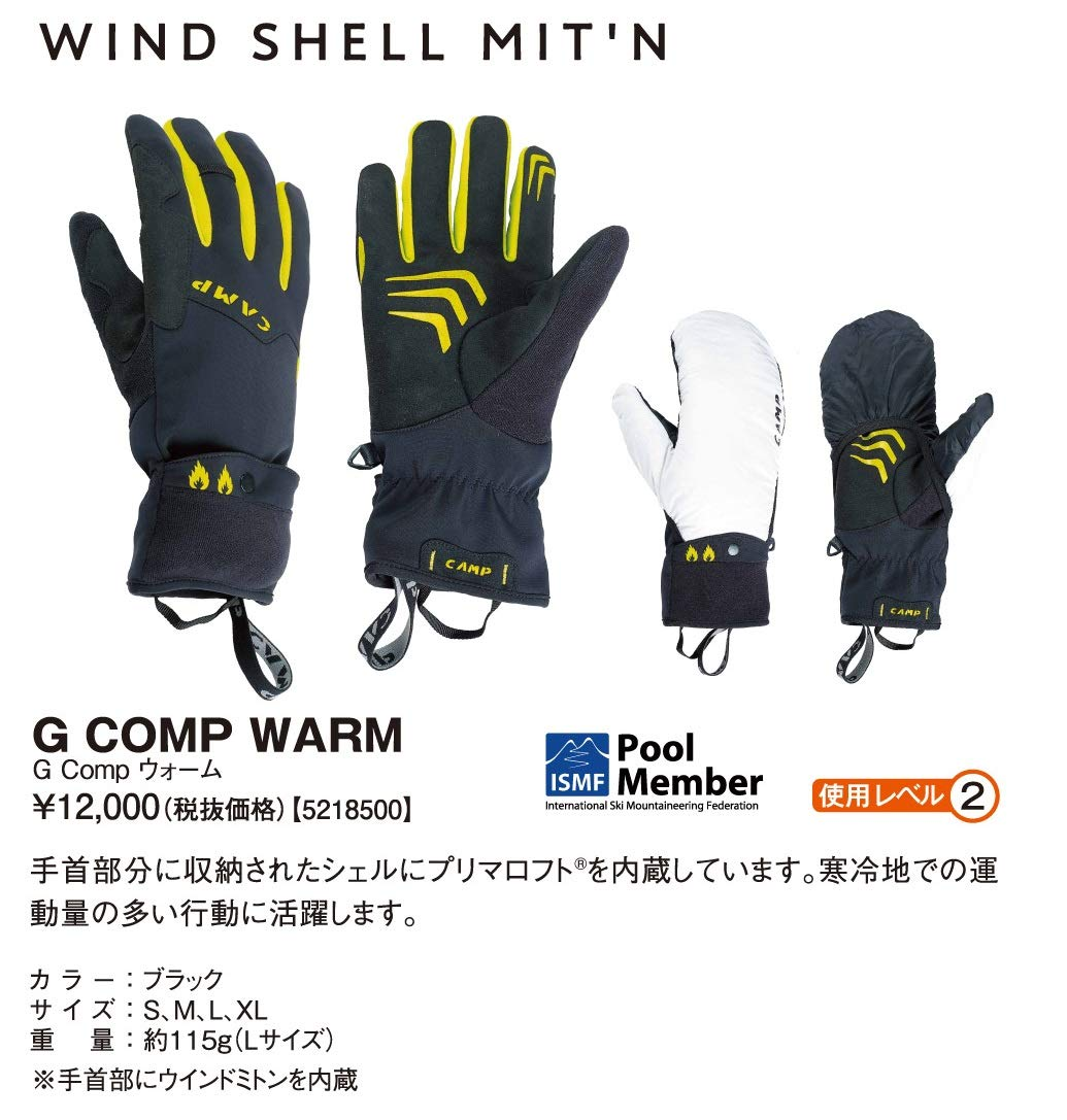 Camp G Comp Warm Gloves schwarz Lime 2018 Handschuhe