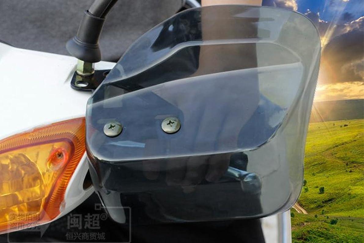 ラフ面白いお金ゴムバイクハンドガード ナックルガード オフロード 22.2mm 28.6mm 防風 防寒 汎用 黒