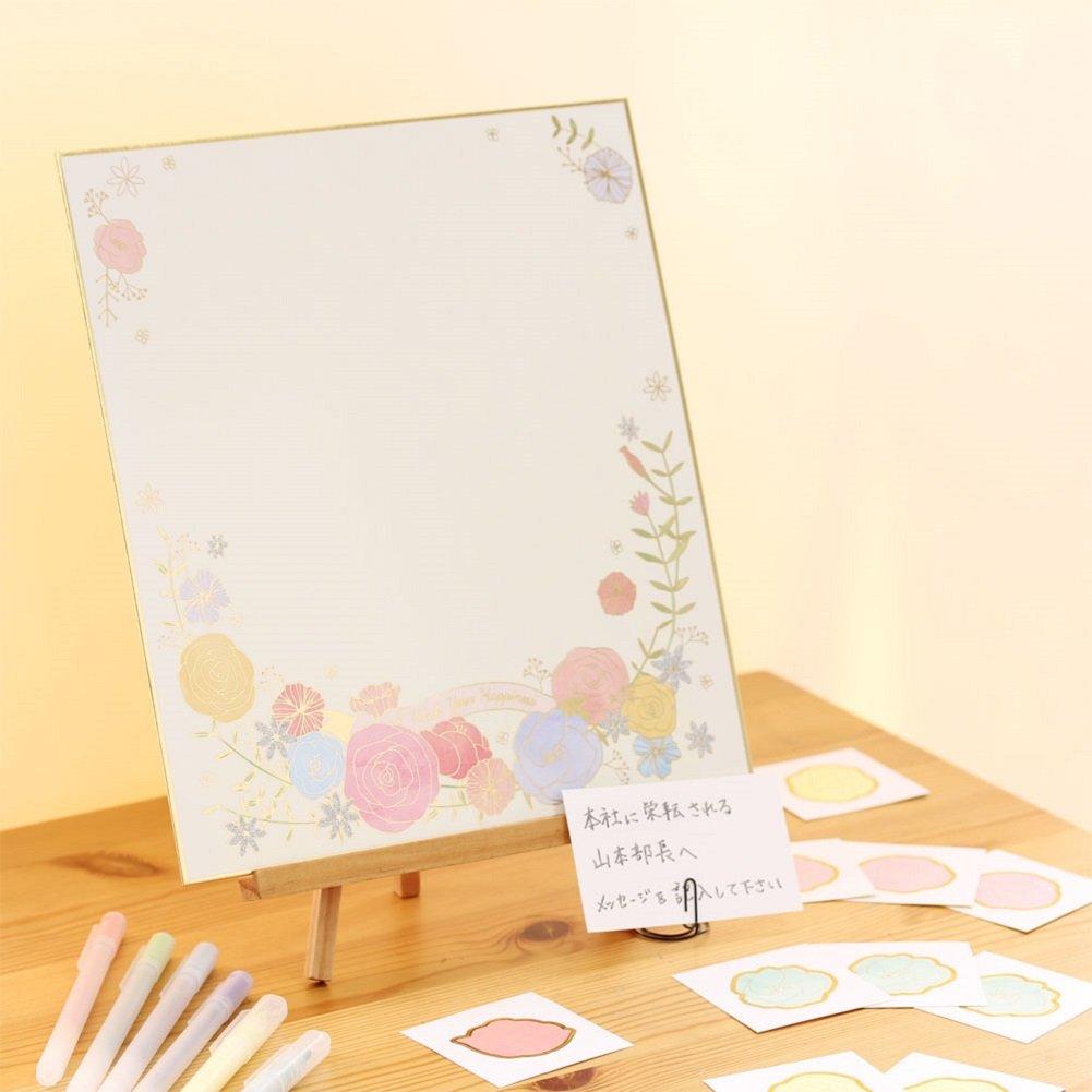 3月は別れの季節…色紙プレゼントには簡単デコりテクニックで周りと差をつけよう!