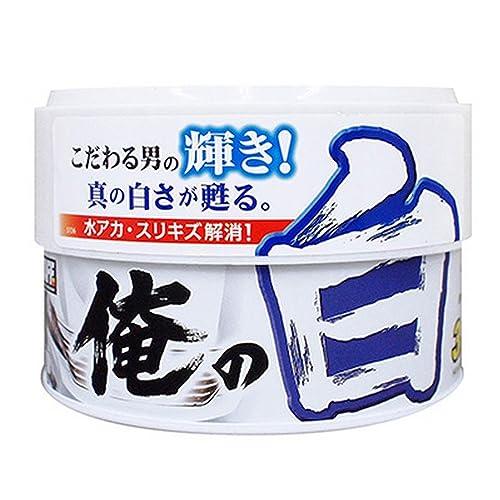 Pro Staff 俺の白 白専用ワックス