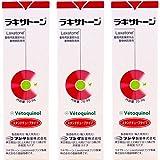 【3個セット】ラキサトーン 猫用 70.9g(動物用医薬部外品)