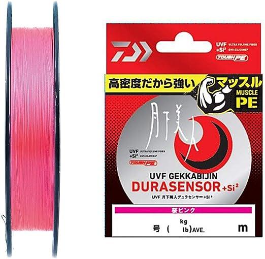 ダイワ UVF 月下美人 デュラセンサー+Si2 0.2号 150m 桜ピンクの画像