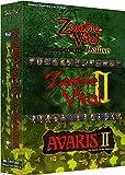 ゾンビヴァイタル1&2+アヴァリス2 スペシャルボーナスパック