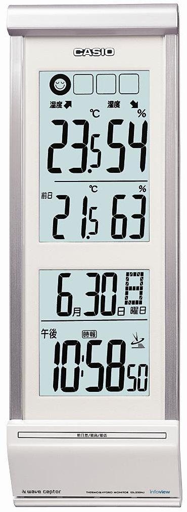 CASIO (カシオ) 掛け時計 WAVE CEPTOR ウェーブセプター 電波時計 生活環境お知らせ インテリアクロック IDL-200NJ-8JF B001BKS2NA