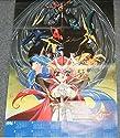 ポスター魔法騎士レイアースRayearth 11 第二章 作;CLAMPの商品画像