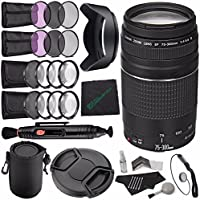 Canon EF 75-300mm f/4-5.6 III Lens + 58mm 3 Piece Filter Set (UV, CPL, FL) + LENS CAP 58MM + 58mm Lens Hood + SLR Lens Pouch + Lens Pen Cleaner + Microfiber Cleaning Cloth + Lens Cap Keeper Bundle
