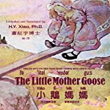 img - for The Little Mother Goose, English to Chinese Translation 09: Eith (Chinese Edition) book / textbook / text book