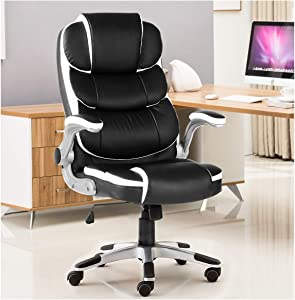 YAMASORO High-Back Executive Office Chair Leather Adjustable Ergonomic Swivel Computer Desk Chair with Flip-up Armrest Back Support for Working Studying Black