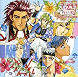 Angelique Special 2 Vol.3 Soko Ni Kimi Ga Iru Paradise by Game Music(Drama Cd) (2004-09-22)