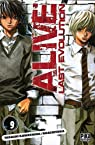 Alive Last Evolution, tome 9 par Kawashima